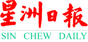 Sin Chew Daily Logo Vector