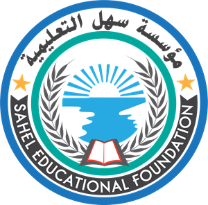 Sahel Educational Foundation Logo Vector