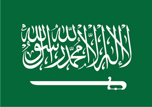Saudi Arabia Flag Logo Vector