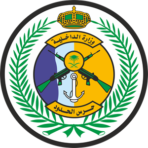 Saudi Border Guards Logo Vector