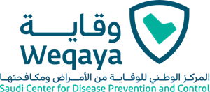 Saudi Center for Disease Prevention & Control Logo Vector