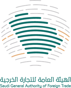 Saudi General Authority of Foreign Trade Logo Vector