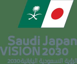 Saudi Vision 2030 Logo Vector Ai Free Download