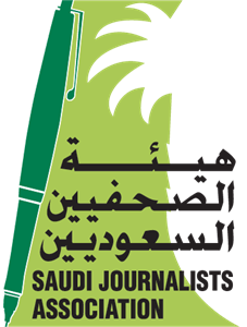 Saudi Journalists Association Logo Vector