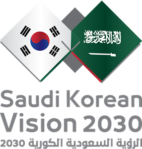 Saudi Korean Vision 2030 Logo Vector