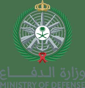Saudi Ministry Of Defense Logo Vector Ai Free Download