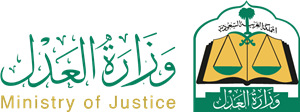 SAUDI MINISTRY OF JUSTICE Logo Vector