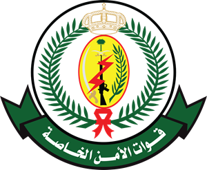 Saudi Special Security Forces Logo Vector