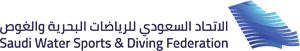 Saudi Water Sports & Diving Federation Logo Vector