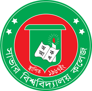 Savar College (Savar University College) Logo Vector