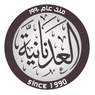 Shams Al-Adnania Est for General  Contracting Logo Vector