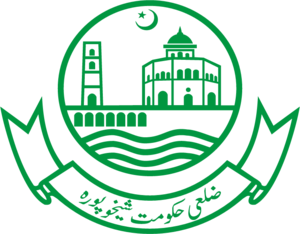 Sheikhupura District Logo Vector
