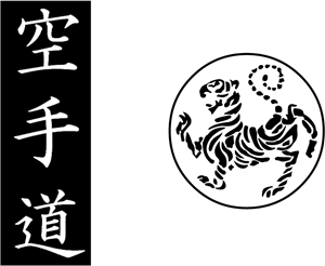 shotokan tiger - karate do kanji Logo Vector