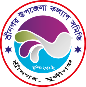 Sreenagar Upazila Somitty Logo Vector