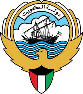 State of Kuwait Logo Vector
