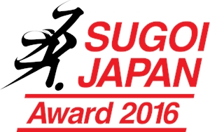 Sugoi Japan Award Logo Vector