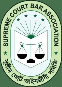 Supreme Court Bar Association Logo Vector (.EPS) Free Download