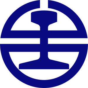 Taiwan Railways Administration Logo Vector