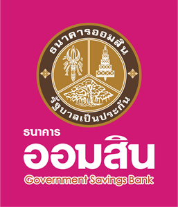 Thai Goverment Saving Bank Logo Vector