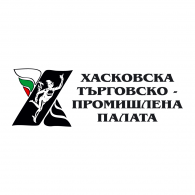 The Haskovo Chamber of Commerce Logo Vector