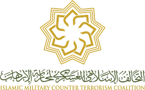 The Islamic Military Counter Terrorism Coalition Logo Vector