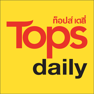 Tops deily Logo Vector