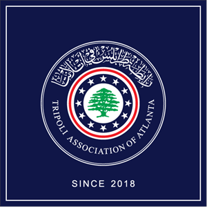 Tripoli Association of Atlanta Logo Vector