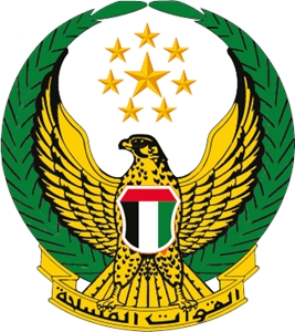 UAE Army Logo Vector