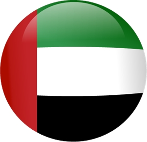UAE Round Flag Logo Vector