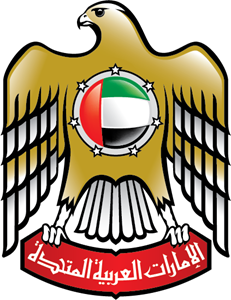 United Arab Emirates Logo Vector