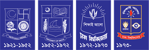 university of dhaka Logo Vector
