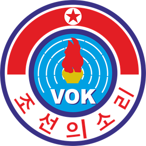 Voice of Korea Logo Vector