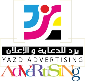yazd agency for advertising logo vector ai free download